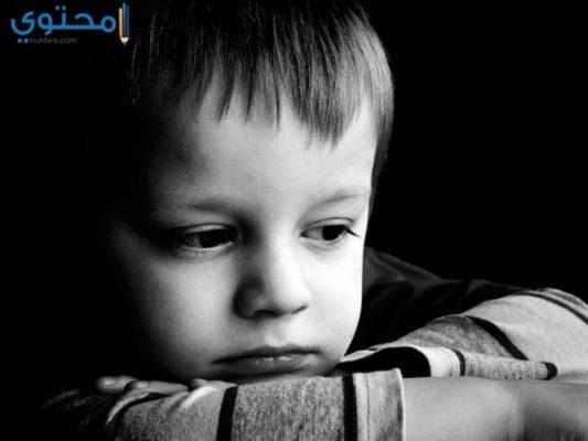 صور أولاد حزينة