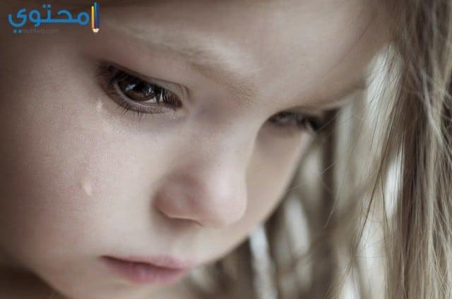 صور أطفال حزينة معبرة