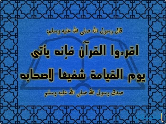 صور وخلفيات إسلامية جديدة 2022 - موقع محتوى