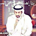 اقوال وحكم احمد الشقيري