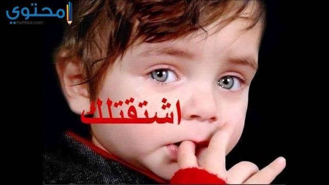 صور أطفال مكتوب عليها كلام حب