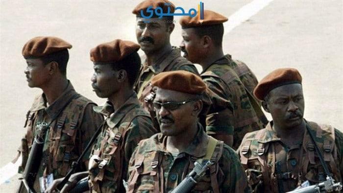 أروع أغلفة الجيش السوداني