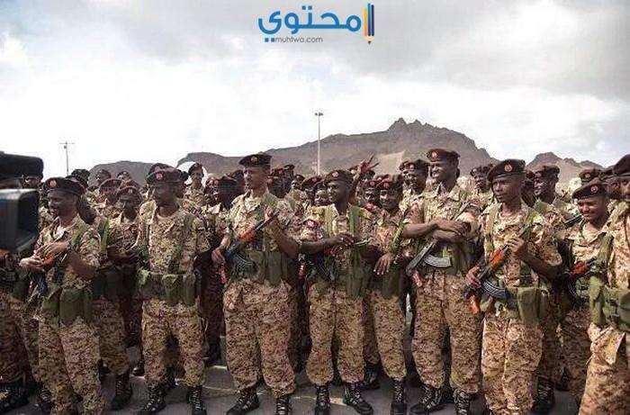 غلاف فيس بوك الجيش السوداني