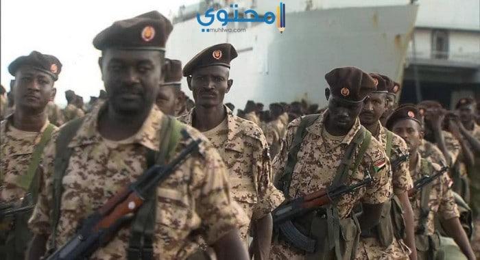 صور وأغلفة عن الجيش السوداني العظيم