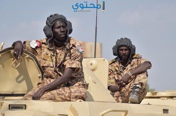 صور عن الجيش السوداني العظيم