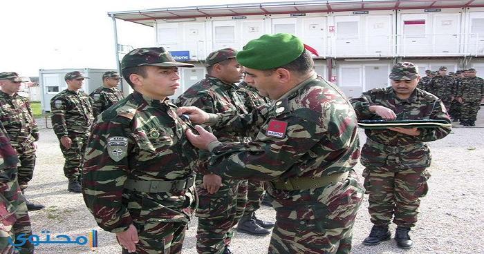 أغلفة الجيش المغربي جديدة