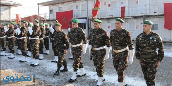 أغلفة الجيش المغربي الحديثة