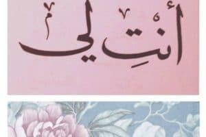 رسائل حب مصرية عامية جديدة 2018