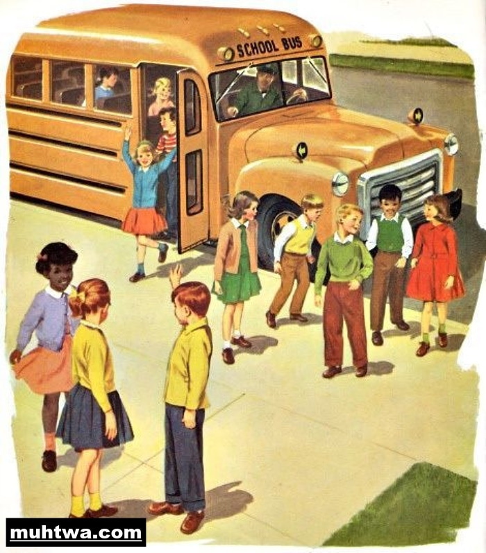 صور الرحلات المدرسية