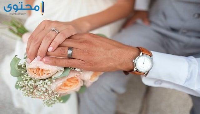 اجمل الصور للازواج