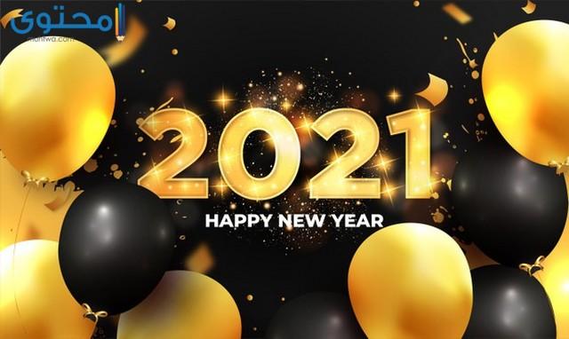 خلفيات السنة الجديدة