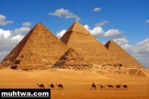 تعبير عن السياحة في مصر 2019