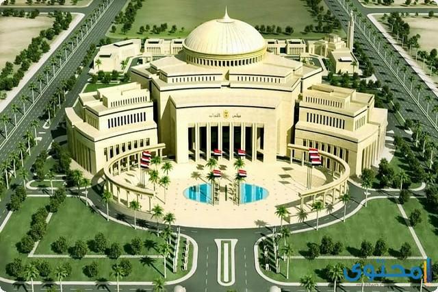 صور العاصمة الإدارية الجديدة
