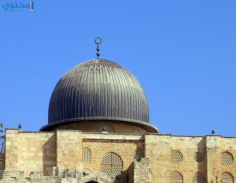 أحدث صور المسجد الأقصى