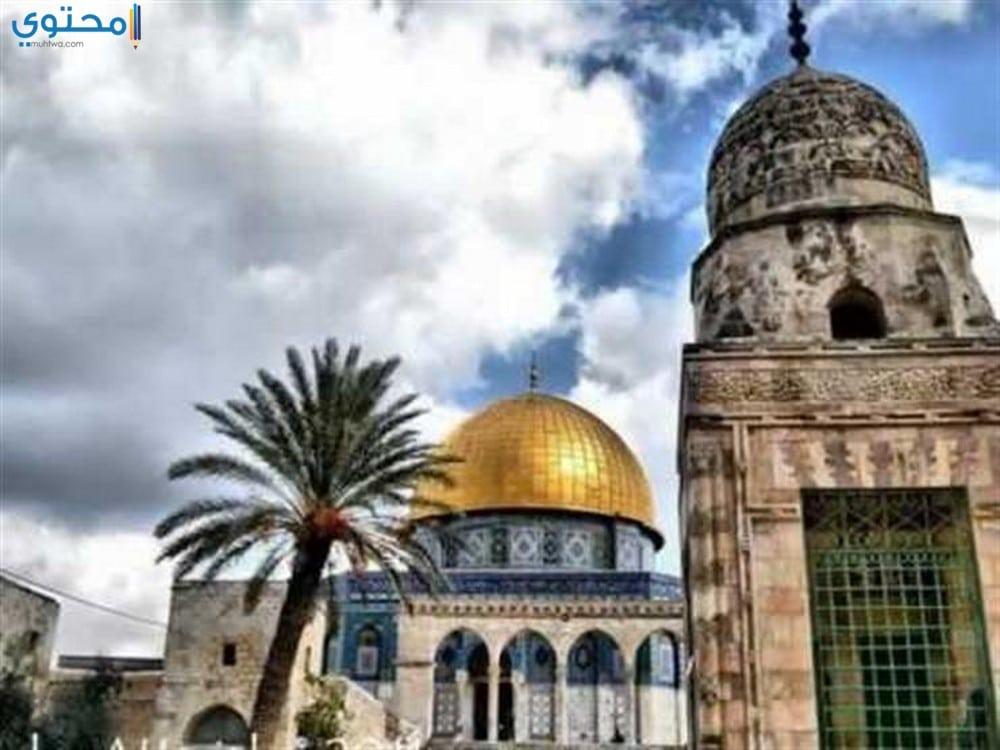 رمزيات عن القدس