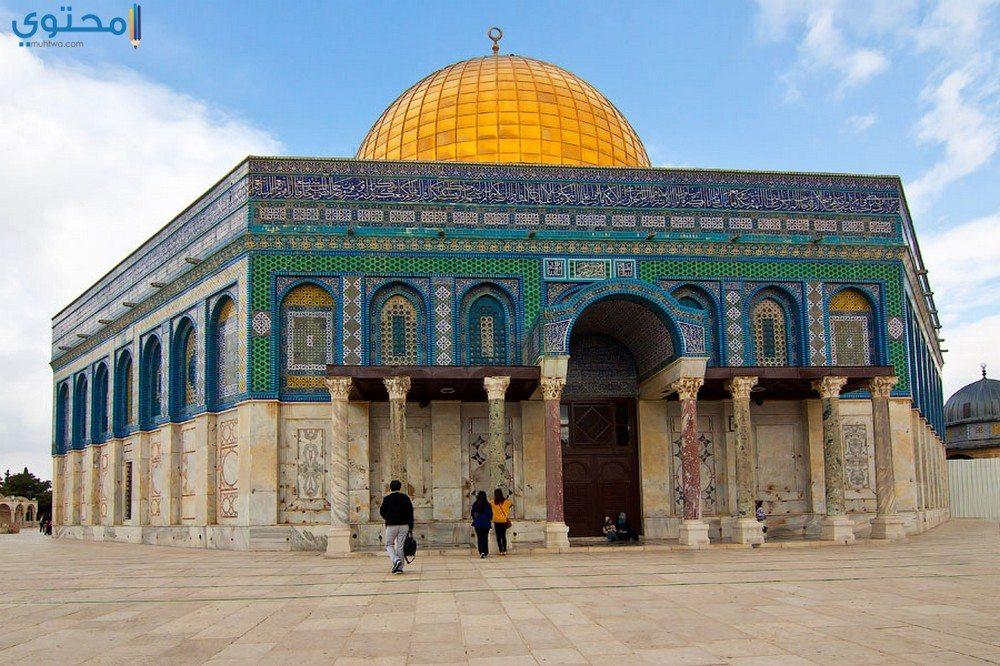 رمزيات أنستغرام القدس