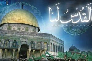 صور وخلفيات القدس لنا القدس عربية