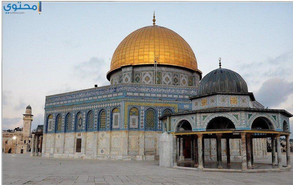 خلفيات عن القدس