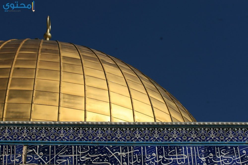 أجمل صور القدس 2018