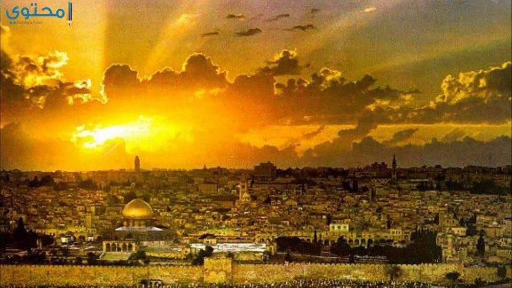 أروع صور القدس