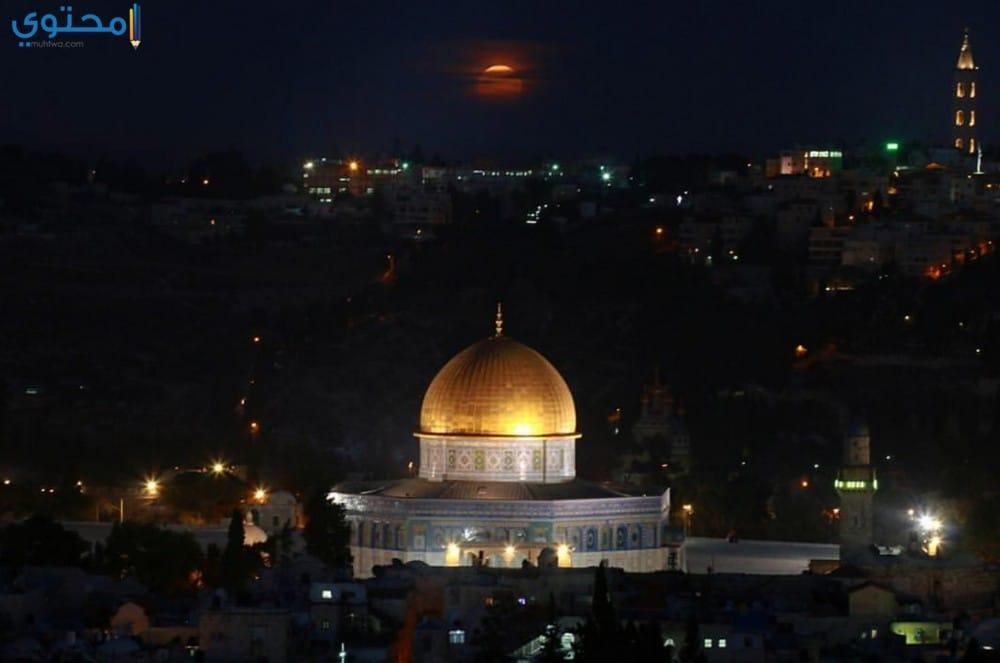 خلفيات القدس تحفة
