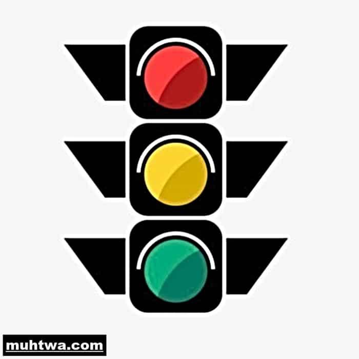 صور القواعد المرورية