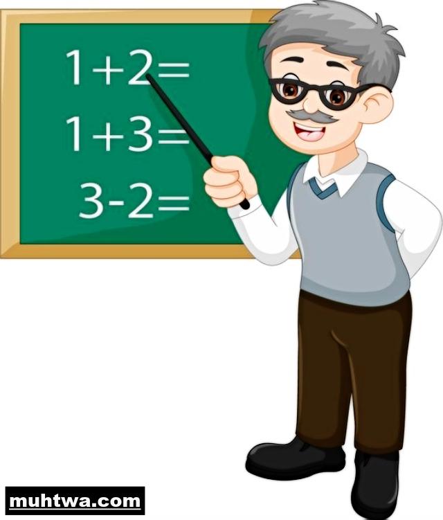 صور المعلم والعامل