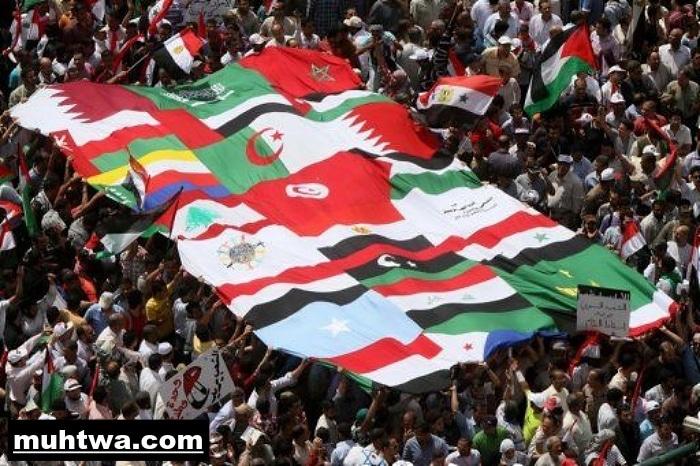 صور الوحدة العربية