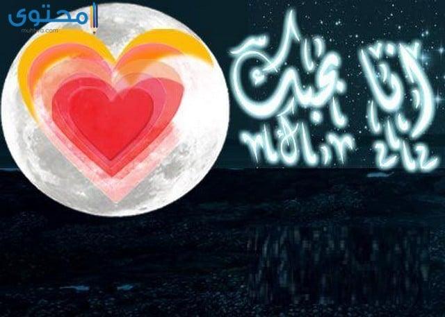 رمزيات بحبك تويتر