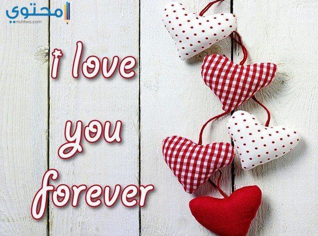 خلفيات i love you