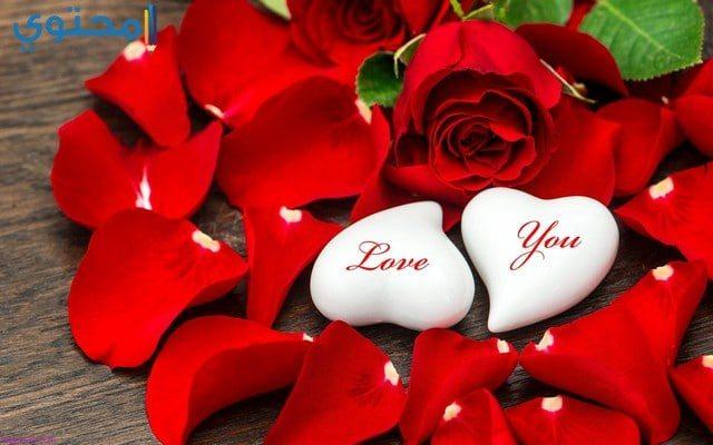 صور وبوستات عن كلمة بحبك