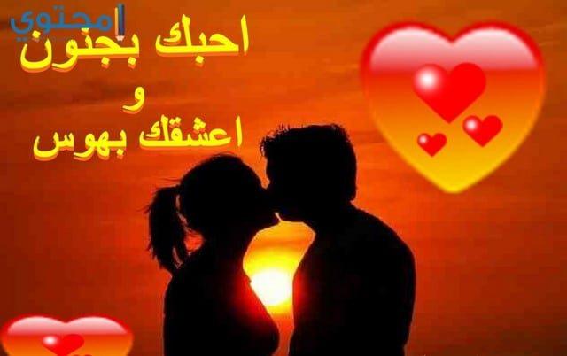 اجمل بوستات الحب