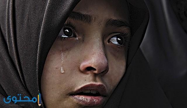دموع بنات حزينة
