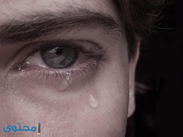 رمزيات عيون تبكي