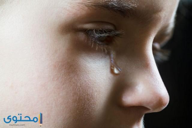 اجمل الصور دموع
