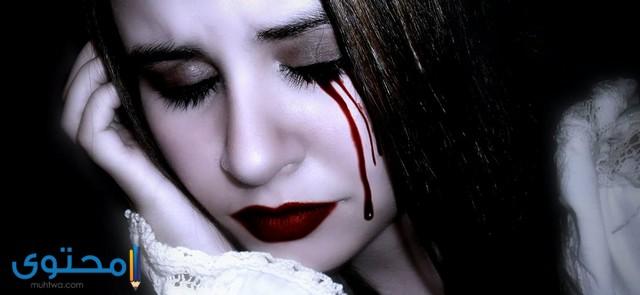 رمزيات بكاء بنات