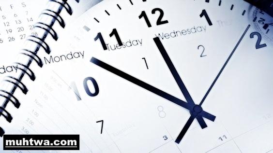 موضوع تعبير عن تنظيم الوقت بالعناصر الرئيسية موقع محتوى