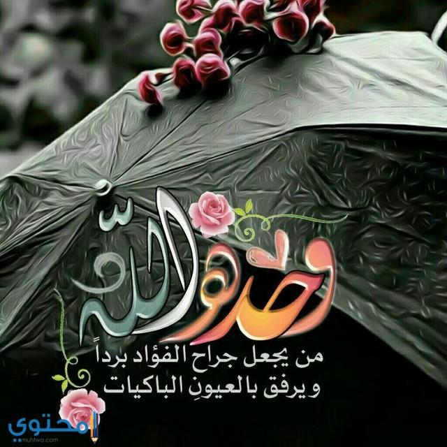 أجمل صور إسلامية