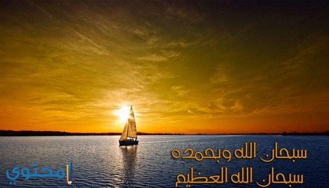 صور إسلامية جديدة