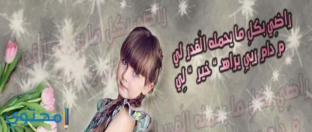 صور غلاف فيس بوك إسلامي