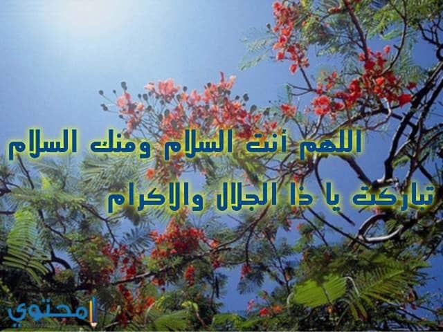 أجمل الصور الإسلامية 2018