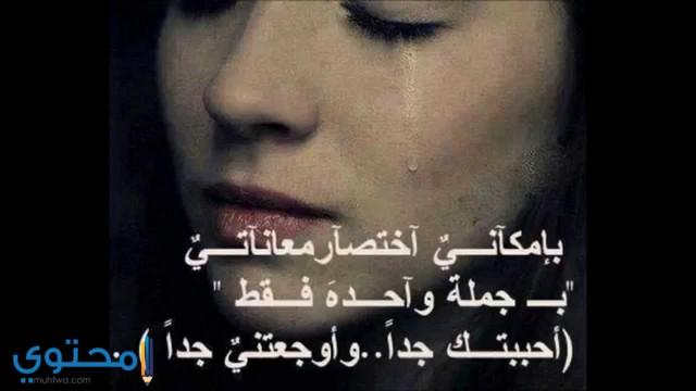 صور فيس بوك حزينة