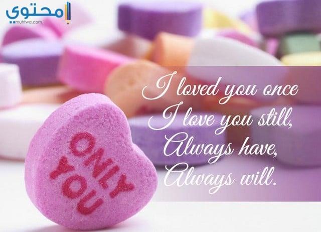 أجمل الصور الرومانسية مكتوب عليها فيس بوك