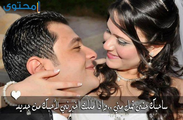 حالات واتس اب حب عشق غرام