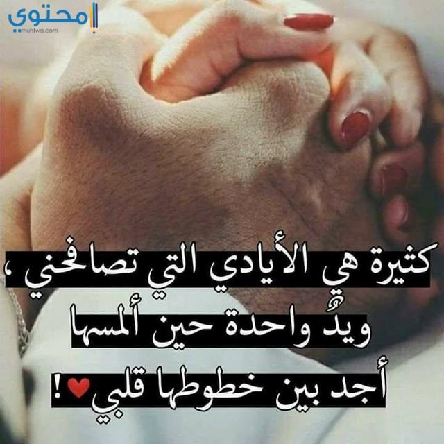 صور حب وعشق وغرام