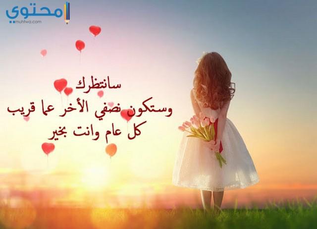 بوستات فيس بوك حب ورومانسيه
