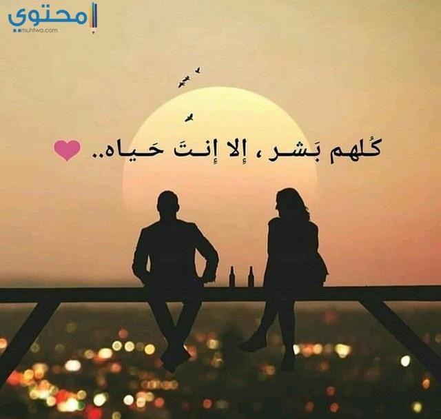 صور حب رومانسية مكتوب عليها