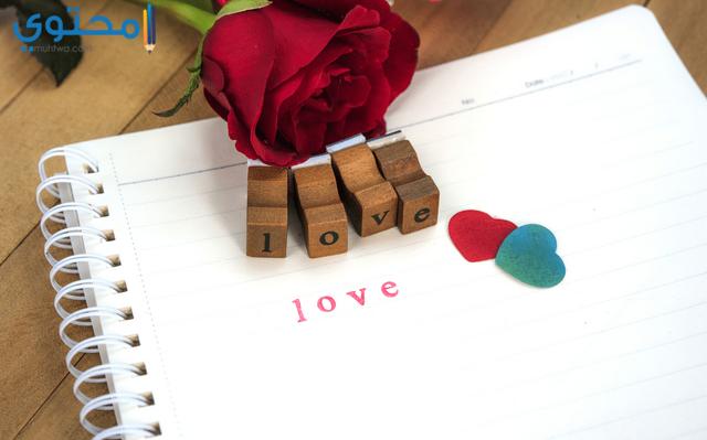 اجمل الصور رومانسية