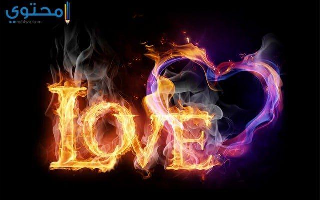 صور حب ورومانسية جديدة