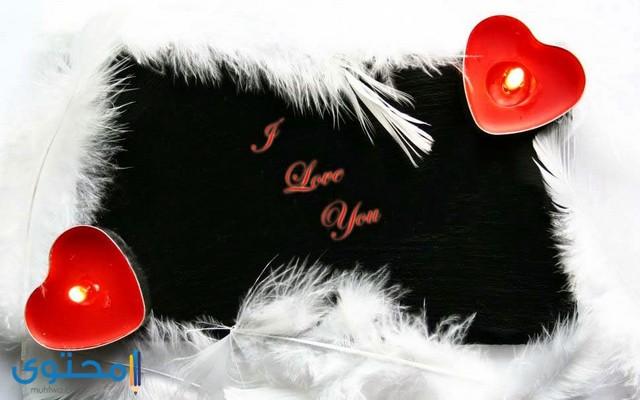 صور رومانسية للحبيب